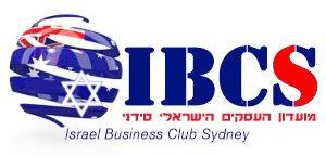 Israel Business Club Sydney
