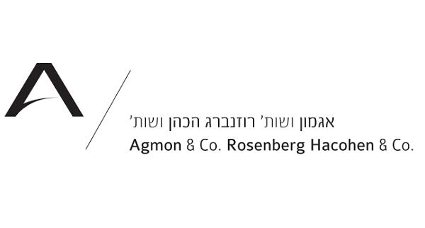 Agmon