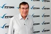 Professor Shlomo Biderman